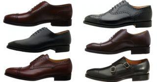 革靴ブランド,ビジネス