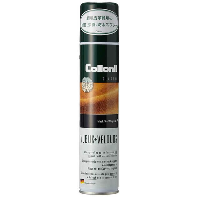 Collonil(コロニル)  栄養・防水スプレー