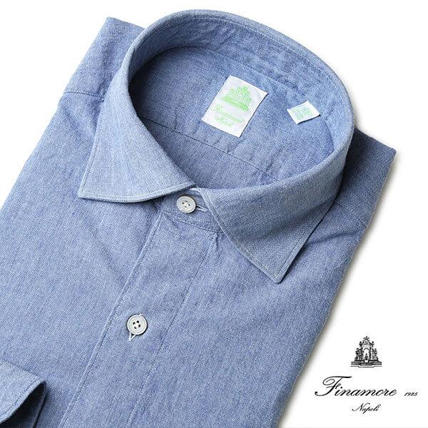 クールビズの着こなしにオススメ!「Finamore(フィナモレ)のシャンブレーシャツ」