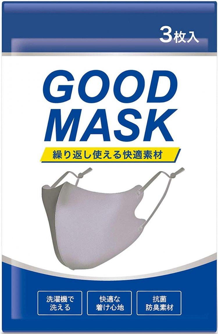 接触冷感のメンズマスク②スポーツシーンの着用にも◎「GOOD MASK」